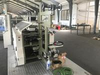 150181 - CURIONI Handle making machine