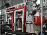 LEADER MACHINERY  // BOPP BOPET // Film extrusion lines