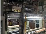 KUHNE ( COEX ) // Blown film // Film extrusion lines