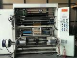PRO DOING BJL-H1300 // Slitter rewinders // Converting machines