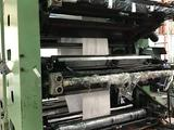 UTECO GOLD 612 RR 640 // Flexo stack // Printing machines