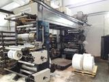MAF  // Flexo stack // Printing machines