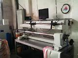 JM HEAFORD LIMITED MW 1300 DX // Plate mounters // Printing machines
