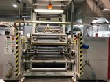 COMEXI FB // Flexo CI // Printing machines