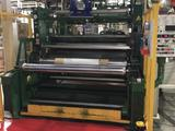 KIEFEL  // Blown film // Film extrusion lines