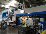 UTECO EMERALD 107 // Flexo CI // Printing machines