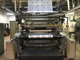 IBANEZ EX75 // Blown film // Film extrusion lines