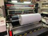 MACCHI COEX3 // Blown film // Film extrusion lines