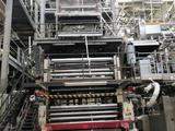DOLCI MONO120 // Blown film // Film extrusion lines