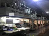 ROTOMEC BOBST RS888 // Rotogravure // Printing machines