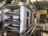 FLEXOGROUP SEGESTA 130 // Flexo stack // Printing machines