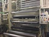 TECNOVA + others  // Double and Triple Bubble line // Film extrusion lines
