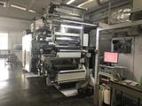 WINDMÖLLER & HÖLSCHER SOLOFLEX // Flexo CI // Printing machines