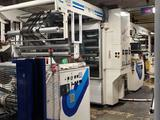 NORDMECCANICA DUPLEX SUPER COMPACT SL // Laminators and coaters // Converting machines