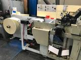 OMET FLEXY 330 // Flexo label press // Printing machines
