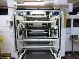 WINDMÖLLER & HÖLSCHER ASTRAFLEX // Flexo CI // Printing machines