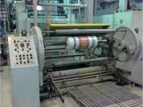 BIELLONI REGINA EASY // Flexo CI // Printing machines