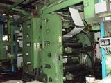 UTECO GOLD 612 RR // Flexo stack // Printing machines