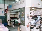 OFEM SELENIA SF 1-80 // Laminators and coaters // Converting machines