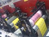 ERREPI PLANET-350 // Flexo label press // Printing machines