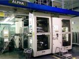 SCHIAVI ALPHA (GEARLESS) // Flexo CI // Printing machines