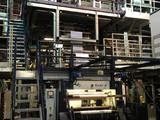 KIEFEL KIRION ( COEX ) // Blown film // Film extrusion lines
