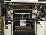 MACCHI ( COEX ) // Blown film // Film extrusion lines