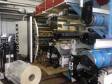 WINDMOELLER & HOLSCHER SOLOFLEX // Flexo CI // Printing machines