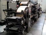KOPACK 400 MULTIWEB PRESS // Flexo label press // Printing machines
