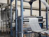 ALPINE HS 65 R // Blown film // Film extrusion lines