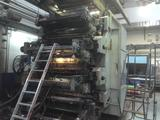 MAF GALAXY // Flexo CI // Printing machines