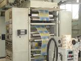 BONARDI ULTRAFLEX // Flexo CI // Printing machines