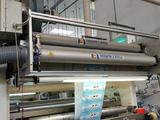 VEA ENTRY 1300 // Laminators and coaters // Converting machines
