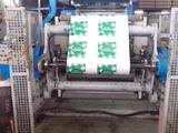 UTECO EMERALD 825 MOD 120 // Flexo CI // Printing machines